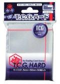 T.C.G.ハード CAC-SL21 [ホビーベース]