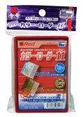 カードアクセリコレクション カラー・ローダー11 レッド CAC-SL43 [ホビーベース]