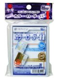 カードアクセリコレクション カラー・ローダー11 ホワイト CAC-SL44 [ホビーベース]