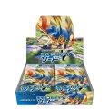 ポケモンカードゲーム ソード&シールド 拡張パック ソード BOX [ポケモン] 2019年12月6日発売
