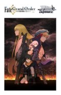 ヴァイスシュヴァルツ ブースターパック Fate/Grand Order -絶対魔獣戦線バビロニア- BOX [ブシロード] 2020年6月26日発売