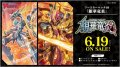 カードファイト!! ヴァンガード ブースターパック 第8弾 VG-V-BT08 銀華竜炎 BOX [ブシロード] 2020年6月19日発売