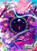 ヴァイスシュヴァルツ ブースターパック 劇場版「Fate/stay night [Heaven's Feel]」 Vol.2 BOX [ブシロード] 2020年12月4日発売