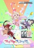 ヴァイスシュヴァルツ エクストラブースター Fate/kaleid liner Prisma☆Illya プリズマ☆ファンタズム BOX [ブシロード] 2021年2月12日発売