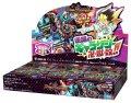 デュエル・マスターズ TCG DMRP-06 双極篇拡張パック第2弾 逆襲のギャラクシー卍・獄・殺!! BOX [タカラトミー] 2018年6月23日発売