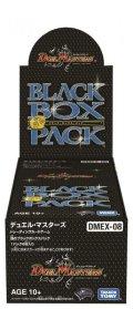 デュエル・マスターズTCG DMEX-08 謎のブラックボックスパック BOX [タカラトミー] 2020年1月25日発売