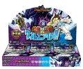 デュエル・マスターズ TCG DMRP-15 十王篇拡張パック第3弾 幻龍×凶襲 ゲンムエンペラー!!! BOX [タカラトミー] 2020年9月19日発売