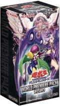 遊戯王OCG デュエルモンスターズ ワールドプレミアパック 2020 (仮) BOX [コナミ] 2020年10月3日発売