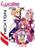 リセ オーバーチュア Ver.ネクストン 1.0 スターターデッキ [ムービック] 2020年4月24日発売