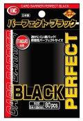 カードバリアー パーフェクト ブラック 80枚入 [KMC] 2018年7月12日発売