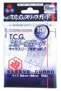 T.C.G.スリーブガード CAC-SL22 [ホビーベース]