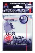 T.C.G.ジャストスリーブ インナーソフト ぴったりサイズ CAC-SL30 [ホビーベース]