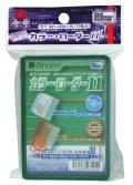 カードアクセリコレクション カラー・ローダー11 グリーン CAC-SL45 [ホビーベース]