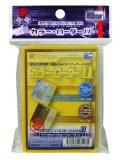 カードアクセサリコレクション カラーローダー11 イエロー CAC-SL47 [ホビーベース] 2015年7月発売