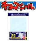 カードアクセサリコレクション CAC 12ポケットリフィルシート 12枚入り CAC-BDn81 [ホビーベース] 2014年12月上旬発売