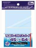 カードアクセサリコレクション CAC-SL109 TCGハーフサイズ・ハード [ホビーベース] 2016年9月下旬発売