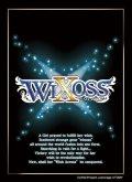 ウィクロス タカラトミー キャラカードプロテクトコレクション WIXOSS メインカードバック Lostorage ver. [タカラトミー] 2018年4月26日発売予定 ≪予約商品≫