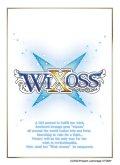 ウィクロス タカラトミー キャラカードプロテクトコレクション WIXOSS ルリグカードバック Lostorage ver. [タカラトミー] 2018年4月26日発売予定 ≪予約商品≫