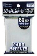 エポック社カードサプライシリーズ カードスリーブ レギュラーサイズ クリア ハードタイプ [エポック]