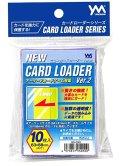 NEW カードローダー Ver.2 [やのまん] 2015年11月下旬発売