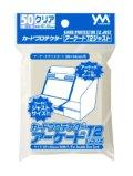 カードプロテクター アーケードT2 ジャスト [やのまん] 2018年7月下旬発売